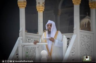 خطيب الحرم المكي: الهداية سد منيع يحجز المؤمن عن المشاقة لله وللرسول - المواطن
