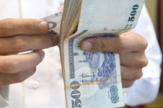 حسابات الموظفين تستقبل راتب يوليو - المواطن