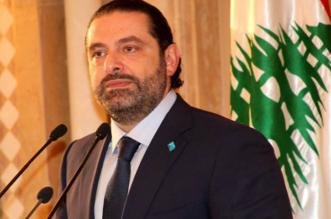 سعد الحريري : لن أشارك في الحكومة - المواطن
