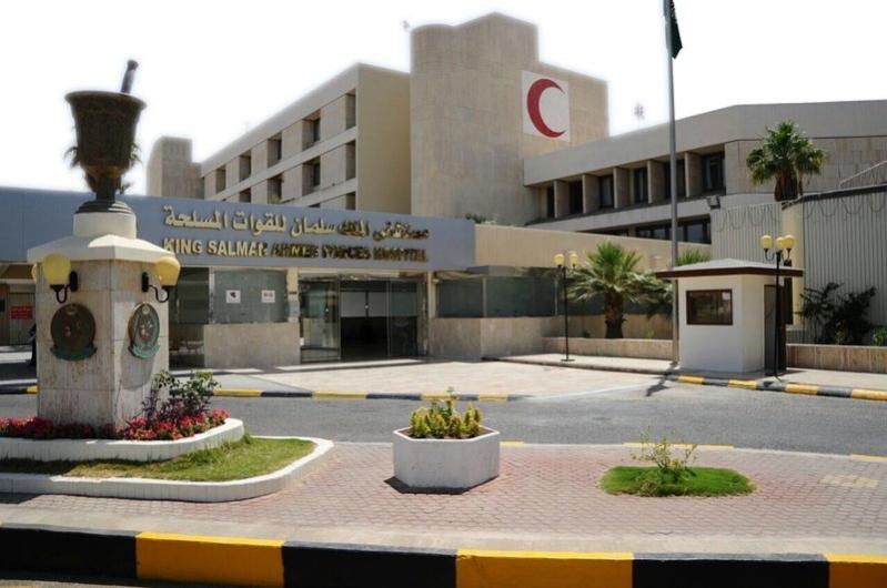 وظائف شاغرة للجنسين في مستشفى الملك سلمان للقوات المسلحة