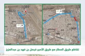 طريق الأمير فيصل