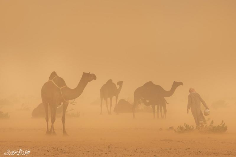 المنخفض الجوي المتوسطي يدخل المملكة اليوم وهذا تأثيره