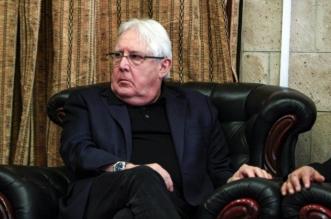 غريفيث يعبر عن قلقه الشديد بعد استهداف معملين لـ أرامكو - المواطن