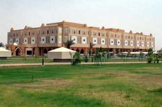 إمارة تبوك تكشف ملابسات قرار إزالة قصر أفراح في خرباء - المواطن