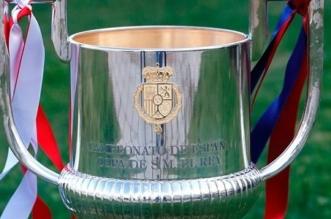 كأس ملك إسبانيا .. صدام قوي بين برشلونة وإشبيلية والريال يُصارع جيرونا - المواطن
