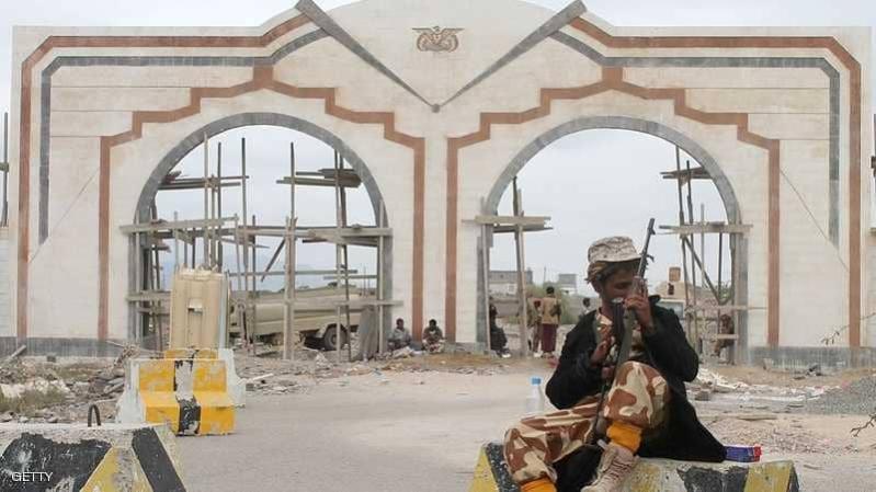 أمريكا تدين الهجوم الحوثي في لحج: يتعارض مع روح اتفاق الحديدة