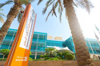 هيئة السياحة تطبق المتسوق الخفي لرفع مستوى خدمات المنشآت - المواطن
