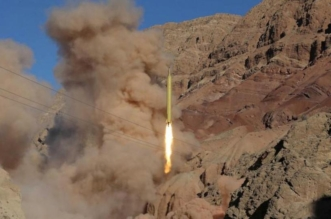 مقتل 15 حوثيًا بانفجار باليستي أثناء محاولة إطلاقه تجاه المملكة - المواطن