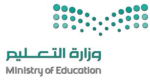 نائب وزير التعليم يصدر 7 قرارات بتكليف مديري العموم - المواطن
