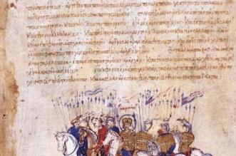 دارة الملك عبدالعزيز تنشر المصادر البيزنطية عن العرب والجزيرة العربية - المواطن