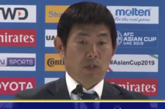 مدرب اليابان: الأخضر مارس ضغطًا هجوميًا علينا وأخذنا ما نريد من اللقاء - المواطن