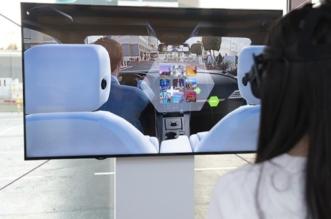 تقنية تسمح للآباء بمرافقة أبنائهم أثناء قيادة السيارة افتراضياً - المواطن