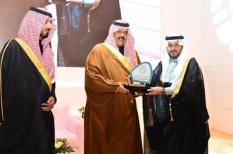 أمير حائل يتوج أجا فارما بجائزة التميز في التوطين - المواطن