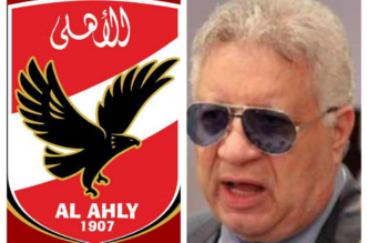 #الأهلي المصري يُطالب برفع الحصانة عن رئيس الزمالك - المواطن