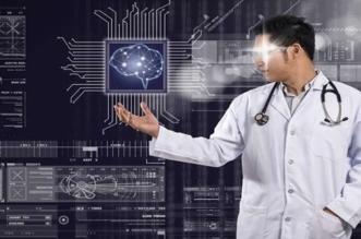 برنامج ذكاء اصطناعي يتنبأ بأماكن انتشار عدوى الإنفلونزا - المواطن