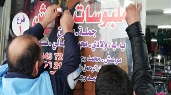 الشرطة التركية تجبر السوريين على إزالة اللافتات العربية