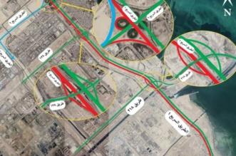 إغلاق الطريق السريع1 بالجبيل في هذا الموعد - المواطن