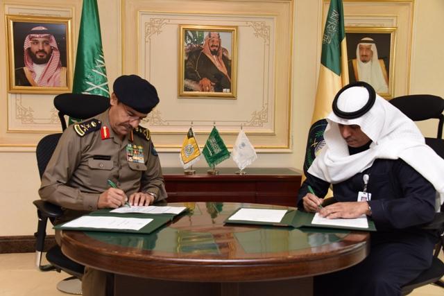 توقيع اتفاقية تعاون بين الدفاع المدني والهيئة العامة للإحصاء