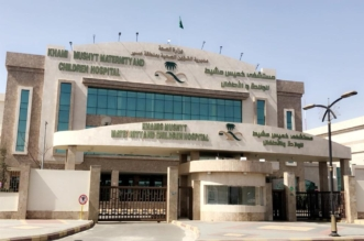 التخصصات الصحية تعتمد طوارئ مستشفى الخميس مركزاً تدريبياً لزمالة الهيئة - المواطن