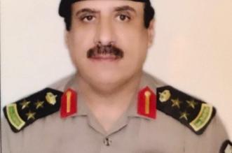 العميد آل مرضي مديراً لشرطة القصيم - المواطن