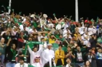 فيديو .. أووه يا سعودي تُلهب أجواء مباراة السعودية وكوريا الشمالية - المواطن