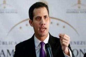 رئيس برلمان فنزويلا يؤدي اليمين رئيسًا للبلاد - المواطن