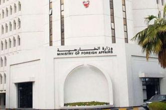 البحرين توجه دعوة للخارجية القطرية لإرسال وفد رسمي للمنامة لبدء محادثات ثنائية - المواطن