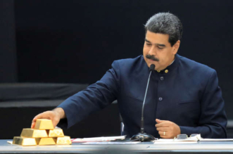 المصرف البريطاني يرفض إعادة أصول مالية وذهب لفنزويلا - المواطن