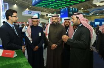 الرياض تحتضن مؤتمر ومعرض إنترنت الأشياء وقمة الأمن السيبراني - المواطن