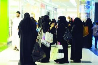 إعلان الرياض عاصمة المرأة العربية 2020 - المواطن