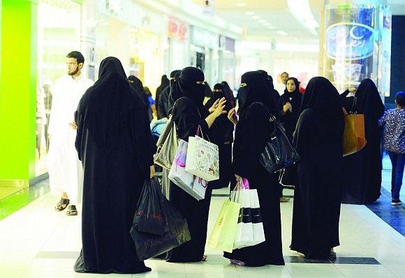 إعلان الرياض عاصمة المرأة العربية 2020