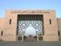 جامعة الإمام تبدأ إيداع مكافآت سبتمبر للطلاب والطالبات من الليلة