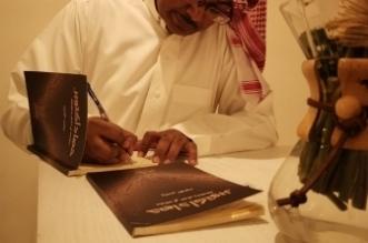 الكاتب ياسر الجنيد يوقع كتابه حصاد أكتوبر - المواطن