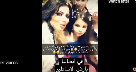فيديو .. رد فعل حليمة بولند بعد التقاط سيلفي لها مع أطفال إسرائيليين