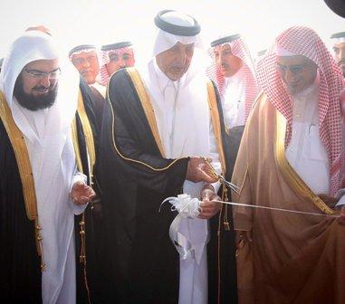 الفيصل يدشن المبنى الجديد لمكتبة الحرم المكي في بطحاء قريش