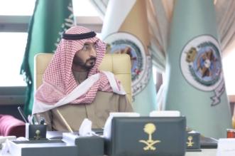 وجاهة الأمير عبدالله بن بندر تساهم في تنازل العنزي عن قاتل إبنه - المواطن