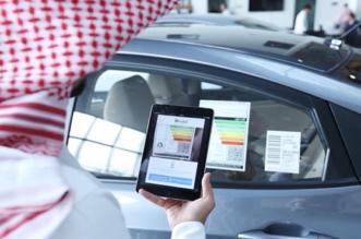بدء تطبيق المرحلة الثانية من بطاقة اقتصاد الوقود للمركبات موديلات 2019 - المواطن