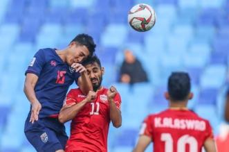 كأس آسيا 2019 .. تايلاند تُسقط البحرين وتحصد أول 3 نقاط - المواطن