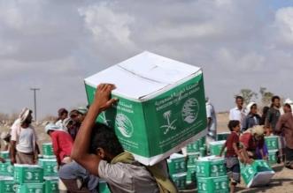 مركز الملك سلمان للإغاثة يوزع 1,250 سلة غذائية في لحج اليمنية - المواطن
