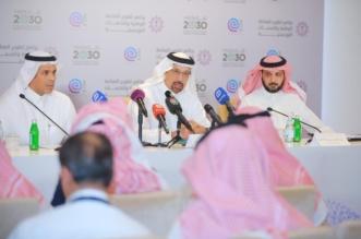 المملكة برؤية محمد بن سلمان تخلق أجواء مثالية لجذب الاستثمارات الأجنبية - المواطن