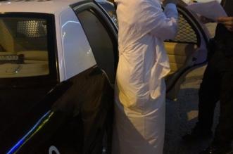سقوط مدعي العلاج بالطب البديل في الرياض - المواطن