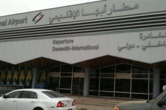 جيبوتي تدين الهجوم الإرهابي على مطار أبها : ندعم المملكة بكل قوة - المواطن