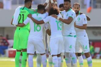 المنتخب السعودي .. يودع كأس آسيا من الأدوار الإقصائية للمرة الأولى بتاريخه - المواطن