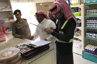 صور.. عمل الرياض يضبط 58 مخالفة وينذر 84 منشأة - المواطن