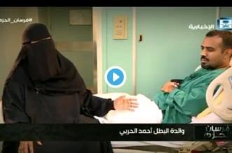 فيديو.. حديث مؤثر لوالدة أحد مصابي الحد الجنوبي - المواطن