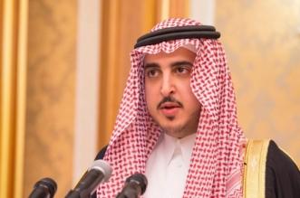 أمير الجوف للمواطنين والمقيمين: تعاملوا بكل جدية مع الإجراءات الاحترازية - المواطن