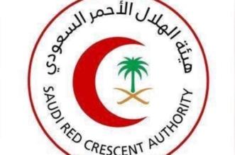 الهلال الأحمر: الموافقة على خدمة إذن الخروج أثناء المنع من اختصاصات الأمن العام - المواطن