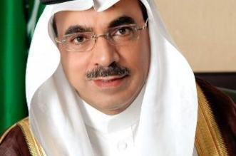 تعيين العنودالشهري نائبة لرئيس بلدية بالمنطقة الشرقية - المواطن
