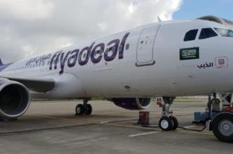 طيران أديل يُسير 26 رحلة يومياً بين الرياض وجدة في الاتجاهين - المواطن