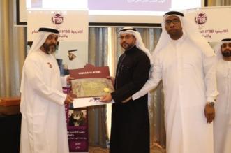 شطا أول مدرب سعودي دولي يحصد الماجستير من أكاديمية بناء الأجسام - المواطن